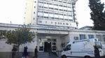 Hospital Materno-Infantil San Roque