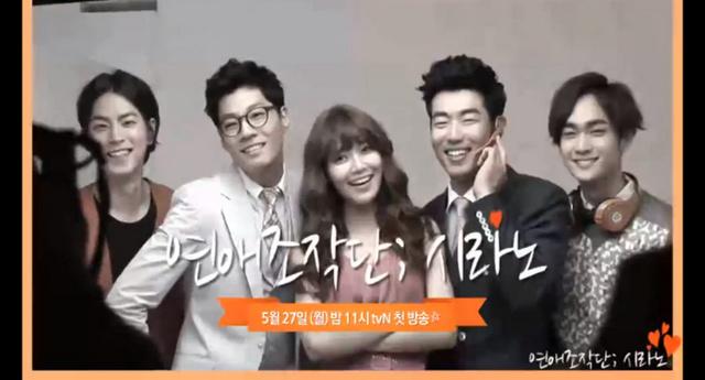 dating agency cyrano complete torrent Dating agency: cyrano, yeonaejojakdan: shirano, 연애조작단: 시라노, subtítulos en español, spanish subs, dating agency subs, sooyoung subs.