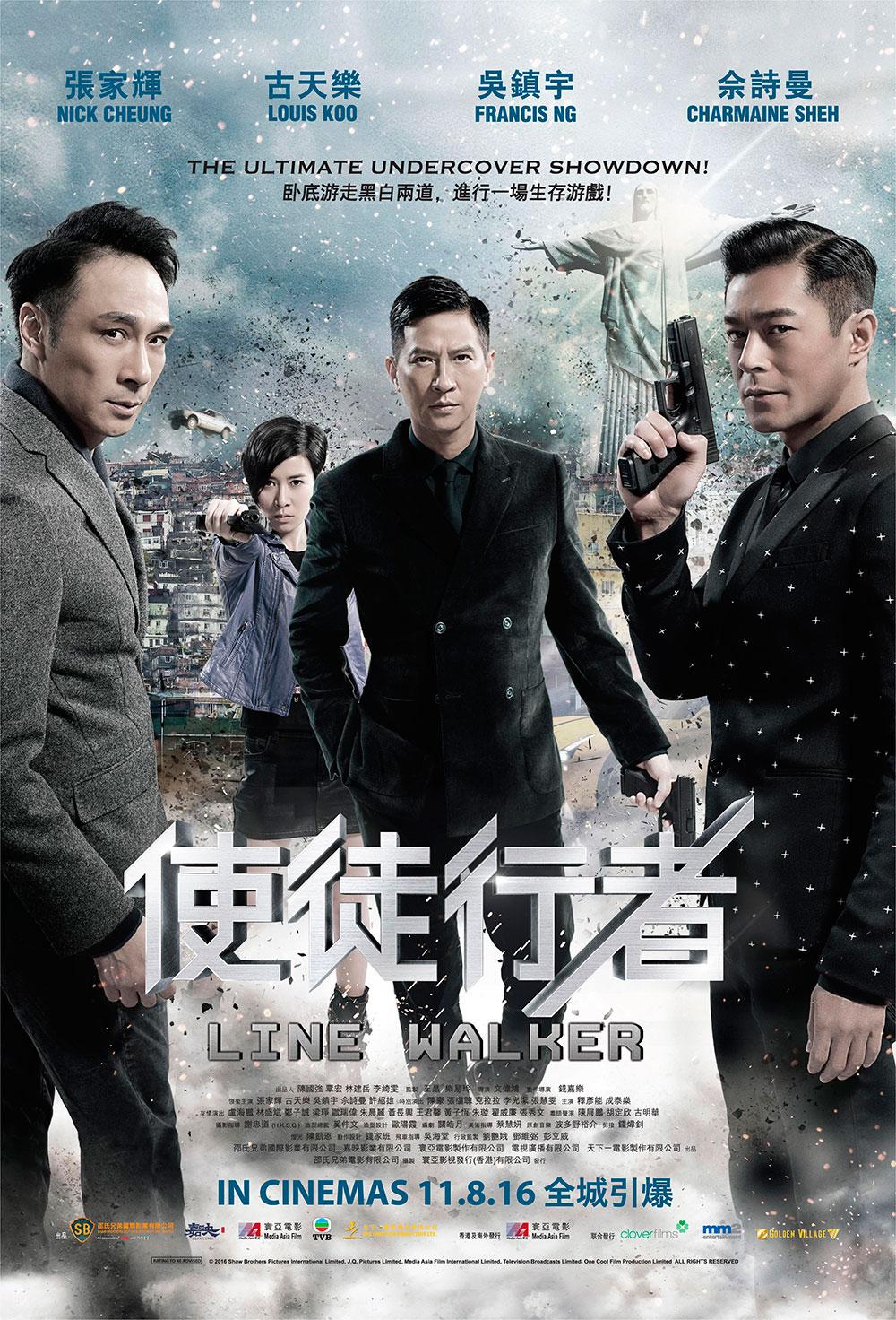 Line Walker – The Movie