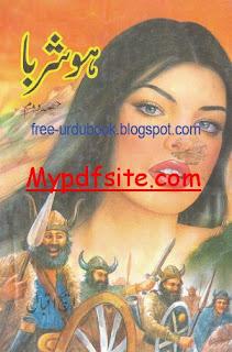 Hosharba By H.Iqbal