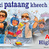 10 Best Amul Advertisements For Jan - May 2014 [In Pics]