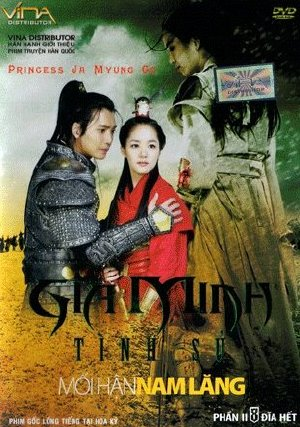 Gia Minh Tình Sử - Princess Ja Myung Go (2009) - USLT - (39/39)