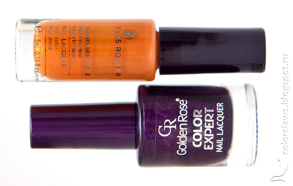 Yves Rocher #43 Orange Chaud + Golden Rose Color Expert #59