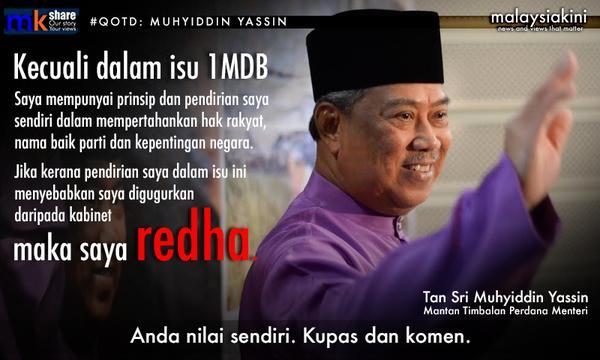 Senarai Penuh Kabinet Kerajaan Malaysia Julai 2015