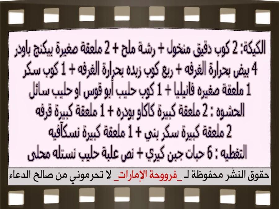 http://2.bp.blogspot.com/-lA1UBRqUUGM/VTPlHMnsOrI/AAAAAAAAK3Q/ZAwVZU7v3ao/s1600/3.jpg