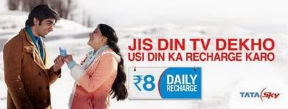 "TATA Sky launched ""Daily Recharge"" Voucher"