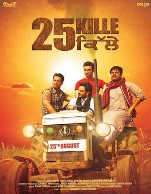 Poster Of Punjabi Movie Sharafat Gayi Tel Lene 2016 Full HD Movie Free Download 720P Watch Online