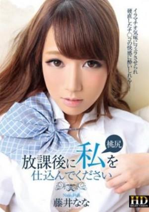 AV Uncen 4030-1732 Nana Fujii