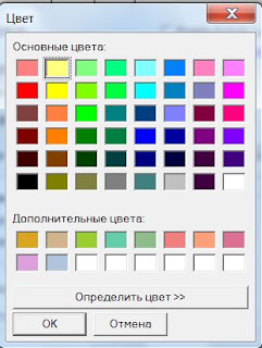 Просмотр изменений сайта с помощью дополнения Diff-IE