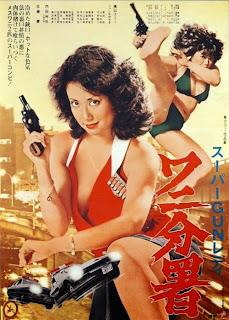 Super Gun Lady (1979) Sûpâ gun redei Wani Bunsho
