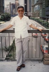 1989年6月4日,范军从台湾去香港,返回北京前所摄.一位扔掉两次经济担保和入境签证,都不肯来德国的丈夫。