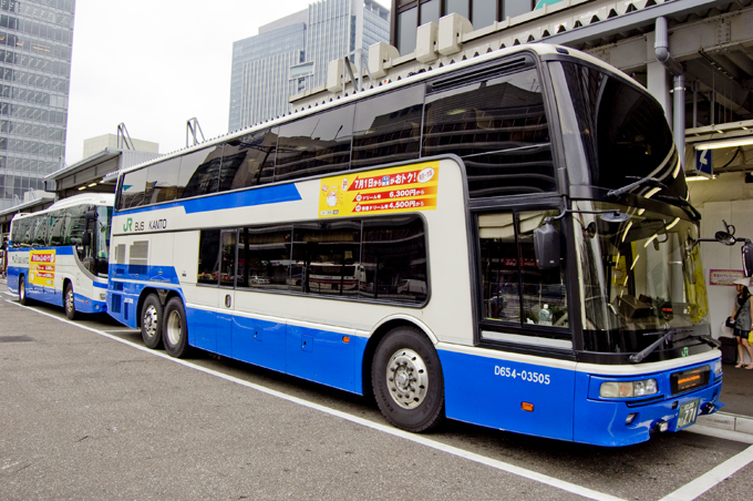 Mundo japon autobuses en jap n - Autobuses larga distancia ...