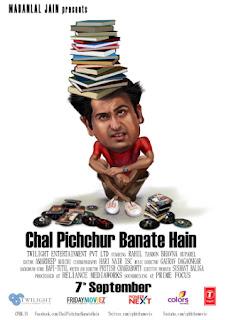 Watch Chal Pichchur Banate Hain Online