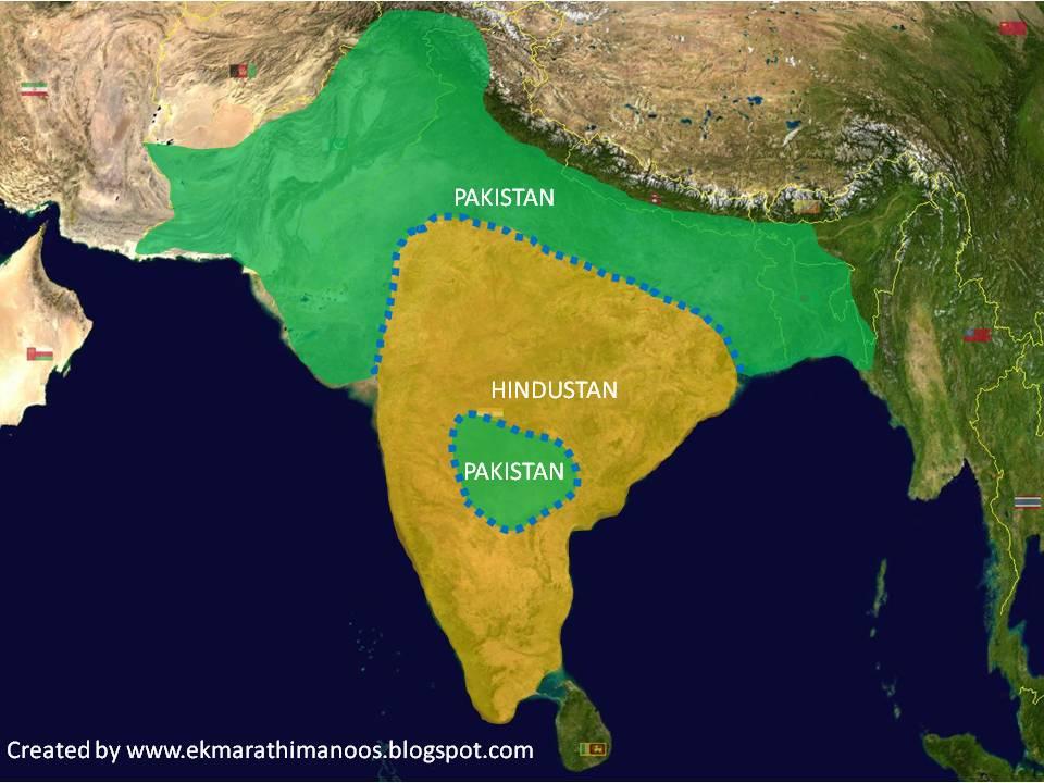 World Map Pdf In Marathi.  Ek Marathi Manoos Had Marathas not