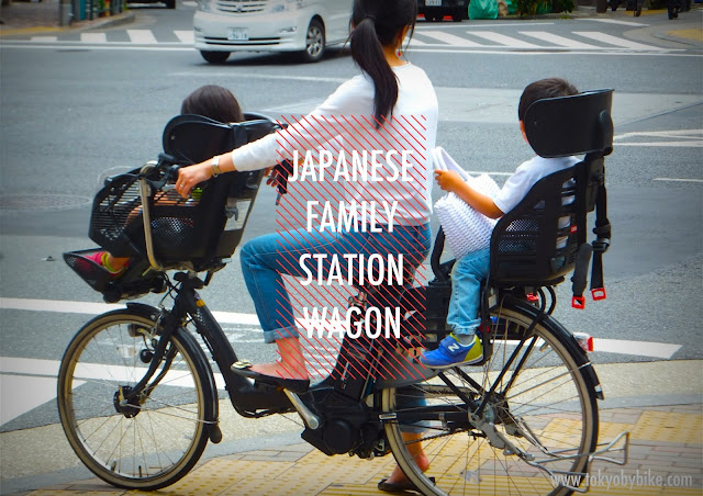 The Mamachari bicycle is Japan's family station wagon