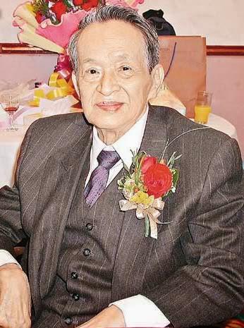 Quan Hải Sơn