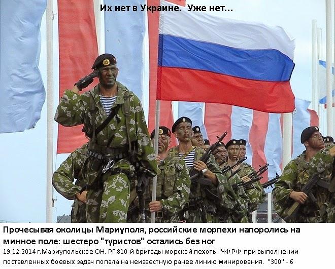В этой войне нет тыла, она не ведется только на передовой, - Порошенко - Цензор.НЕТ 5183