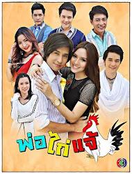 Kẻ Đa Tình - Thái Lan