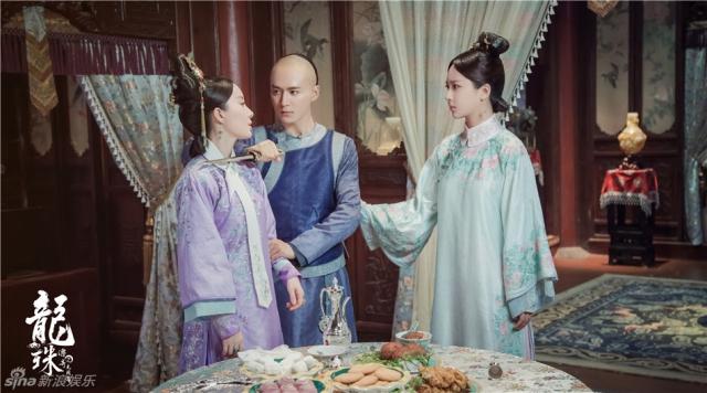 Hình ảnh phim Long Châu Truyền Kỳ