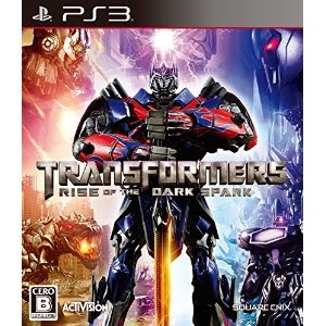 [PS3] Transformers: Rise of the Dark Spark [トランスフォーマー ライズ オブ ザ ダーク スパーク] (JPN) ISO Download