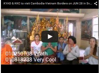 http://kimedia.blogspot.com/2015/06/kyad-kkc-to-visit-cambodia-vietnam.html