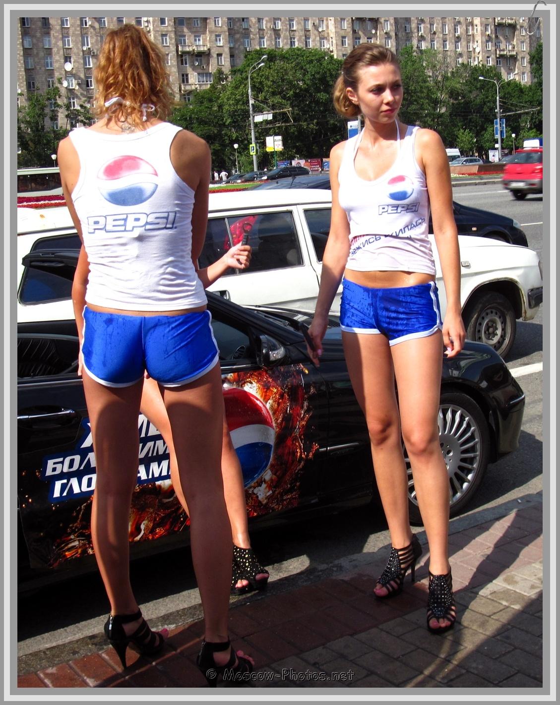 Pepsi Girls