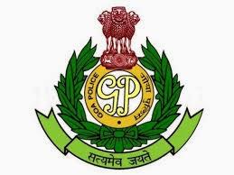 Goa Police Employment News