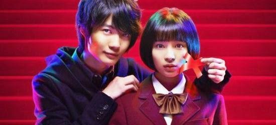 Sinopsis Gakkou no Kaidan episode 1, 2, 3, 4, 5, 6, 7, 8, 9, 10 bercerita tentang Haruna Tsubame yang ingin mengubah sekolahnya menjadi lebih baik.