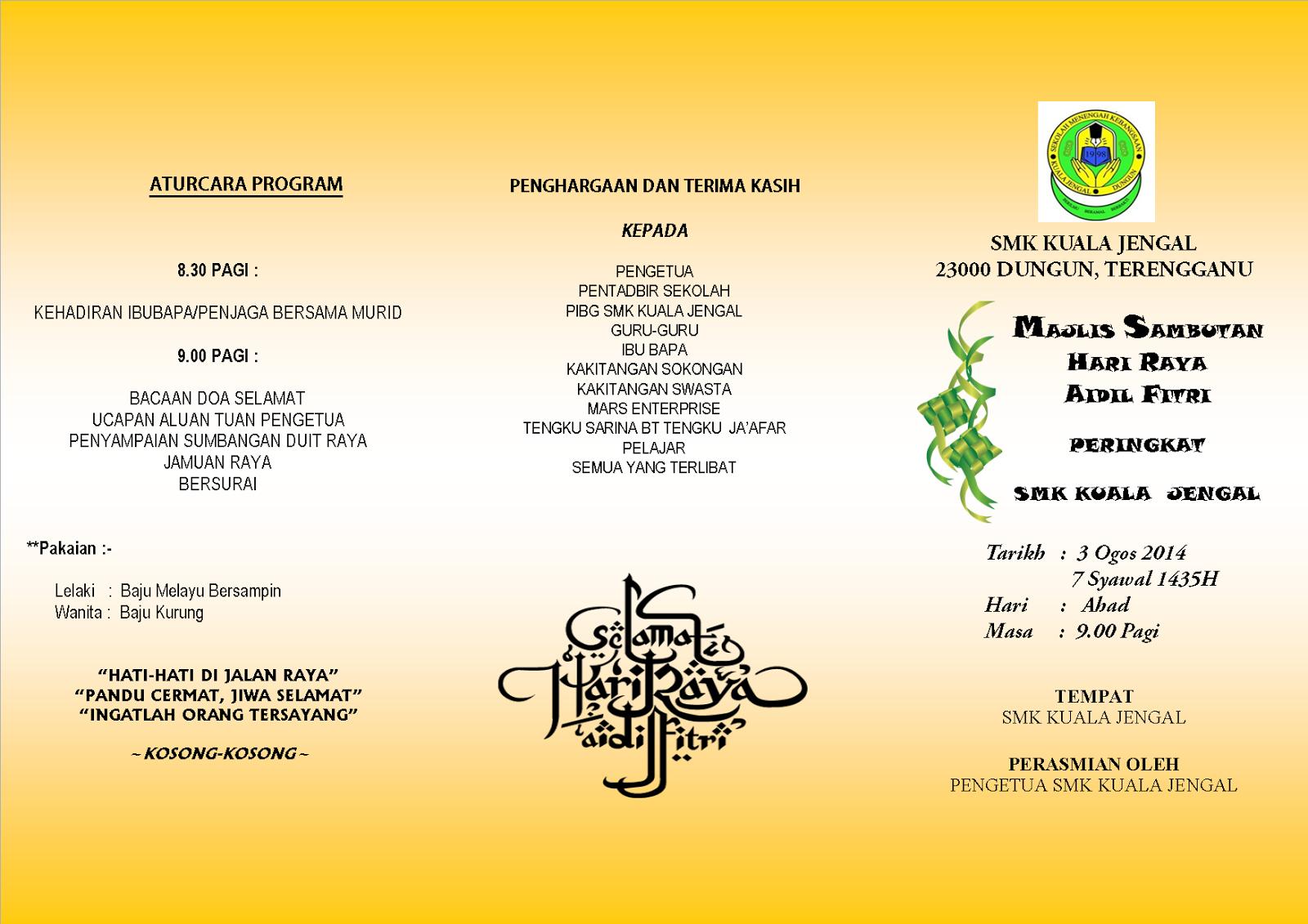 SAMBUTAN HARI RAYA AIDIL FITRI PERINGKAT SEKOLAH 2014