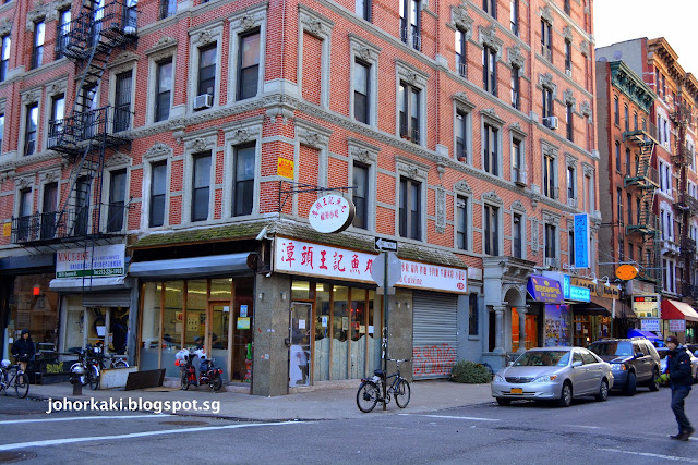 Shu-Jiao-Fu-Zhou-Cuisine-Restaurant-Manhattan-Chinatown-NYC-New-York