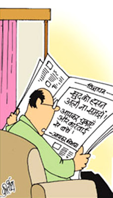 corruption cartoon, corruption in india, Income Tax, business cartoon, common man cartoon
