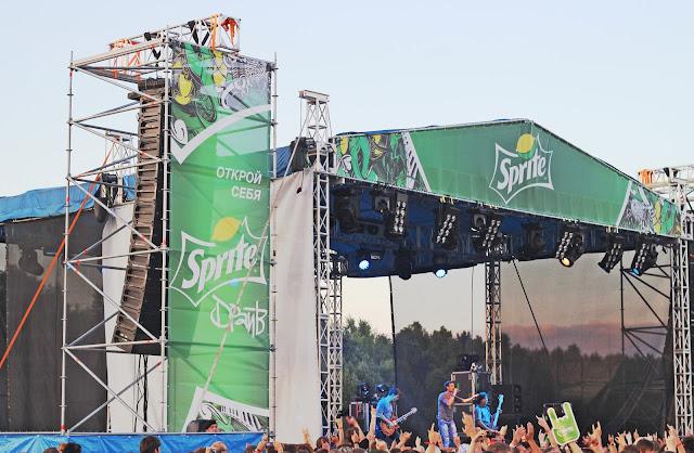 фестиваль мост