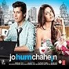 jo hum chahein mp3 songs