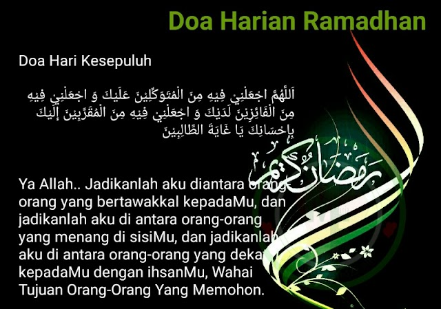 Doa Harian Ramadhan | Doa Hari Ke-10