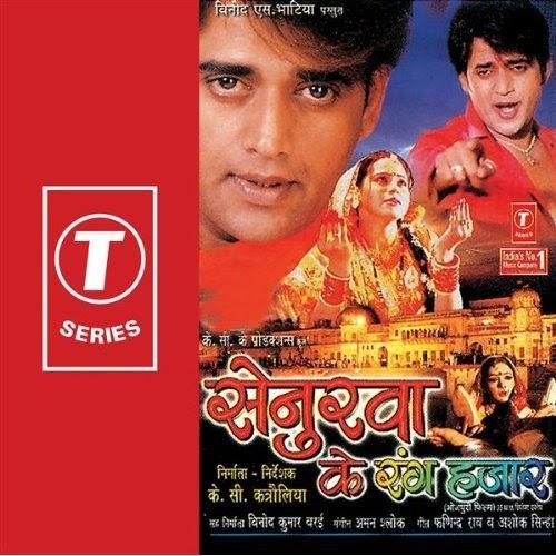 bhojpuri video songs download free pawan singh