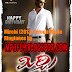 Mirchi (2013) Telugu Movie Ringtones For All Mobile Phones