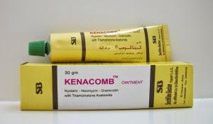 كيناكومب مرهم وكريم مضاد للإلتهاب ومضاد للبكتيريا وللفطريات