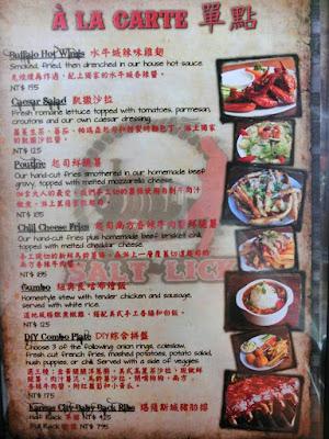 Salt Lick Hualien Taiwan Menu