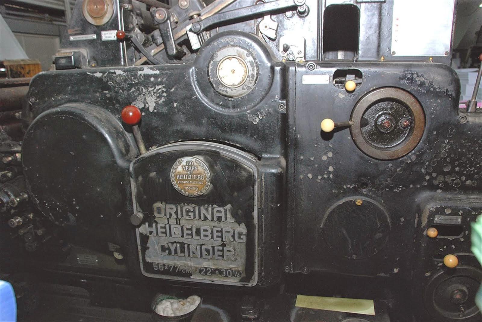 Heidelberg  德國老戰車 海德堡--印刷業最愛