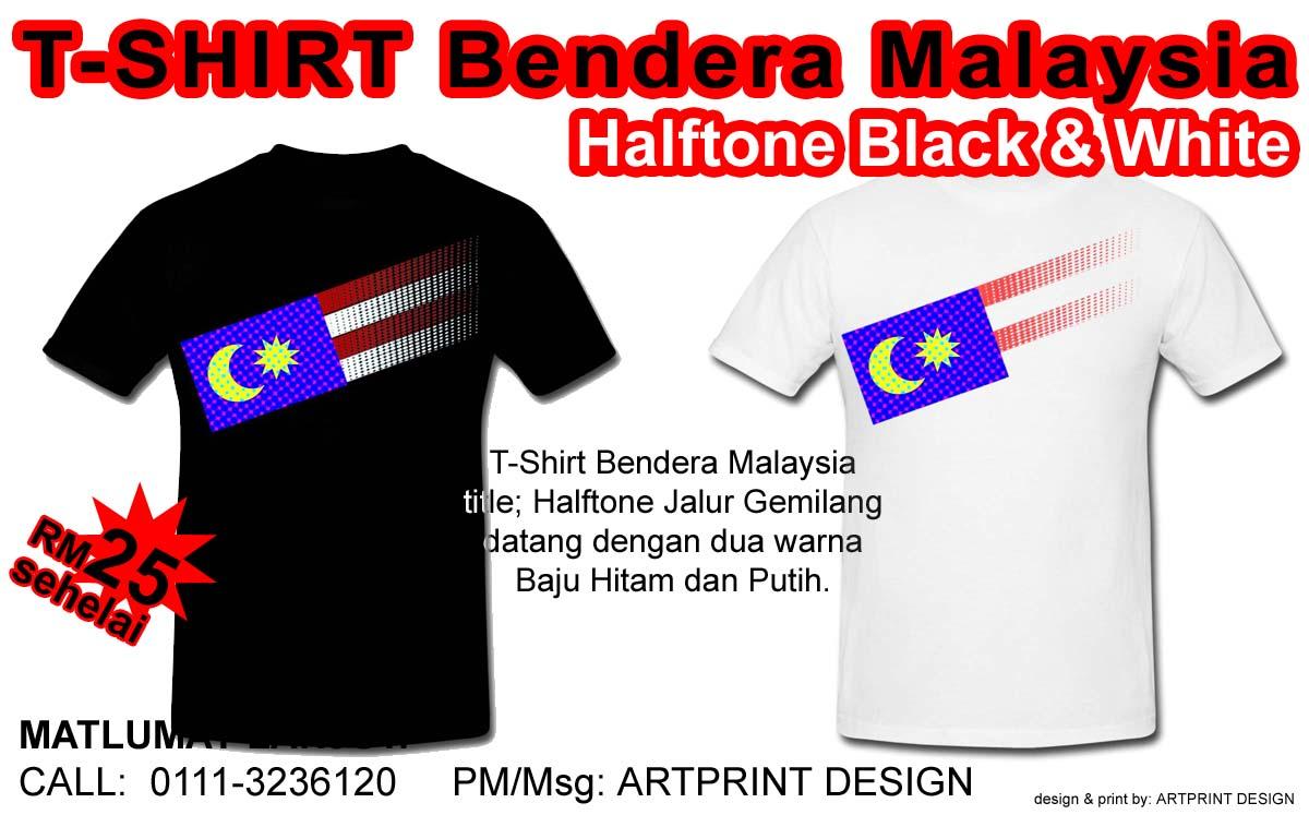 Shirt design malaysia - T Shirt Bendera Malaysia Posted By Artprint Design At 11 13 Am