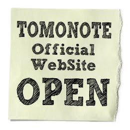 トモノテ - オフィシャル ウェブサイト-