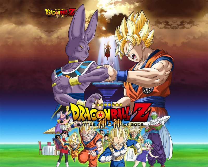 Dragon Ball Z: Battle of Gods cartel poster online en español gratis