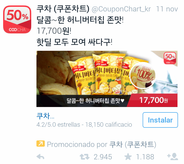 Anuncio de patatas fritas en Twitter
