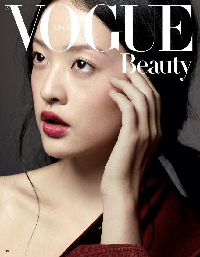 Magazine Photoshoot : Hilda Lee Photoshot by Liz Collins for Vogue Magazine Japan February 2014 Issue