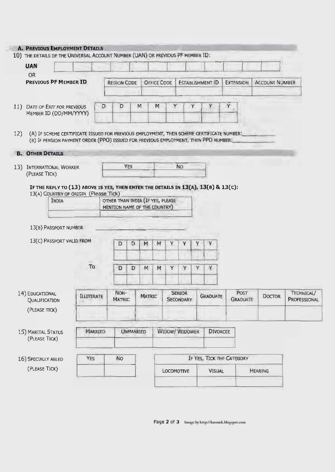 EPFO Introduction of Declaration Form Form No 11 New – Employee Declaration Form