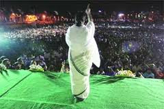 Mamata didi showing the way to Bengal's people.