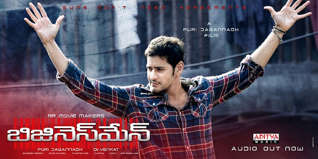spyder telugu movie free torrent download