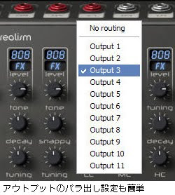 AudioRealism Drum Machine (ADM)