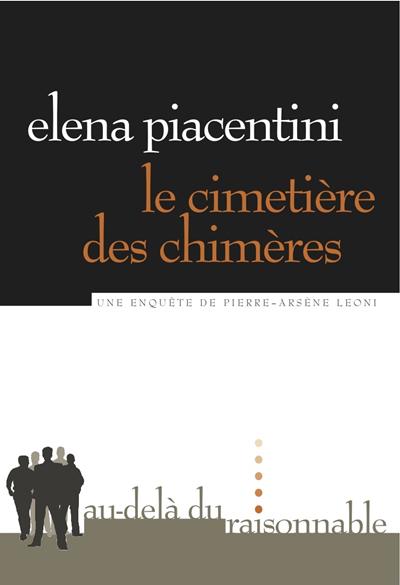 Festival Polar de Vaison la Romaine Eléna Piacentini Le cimetière des chimères