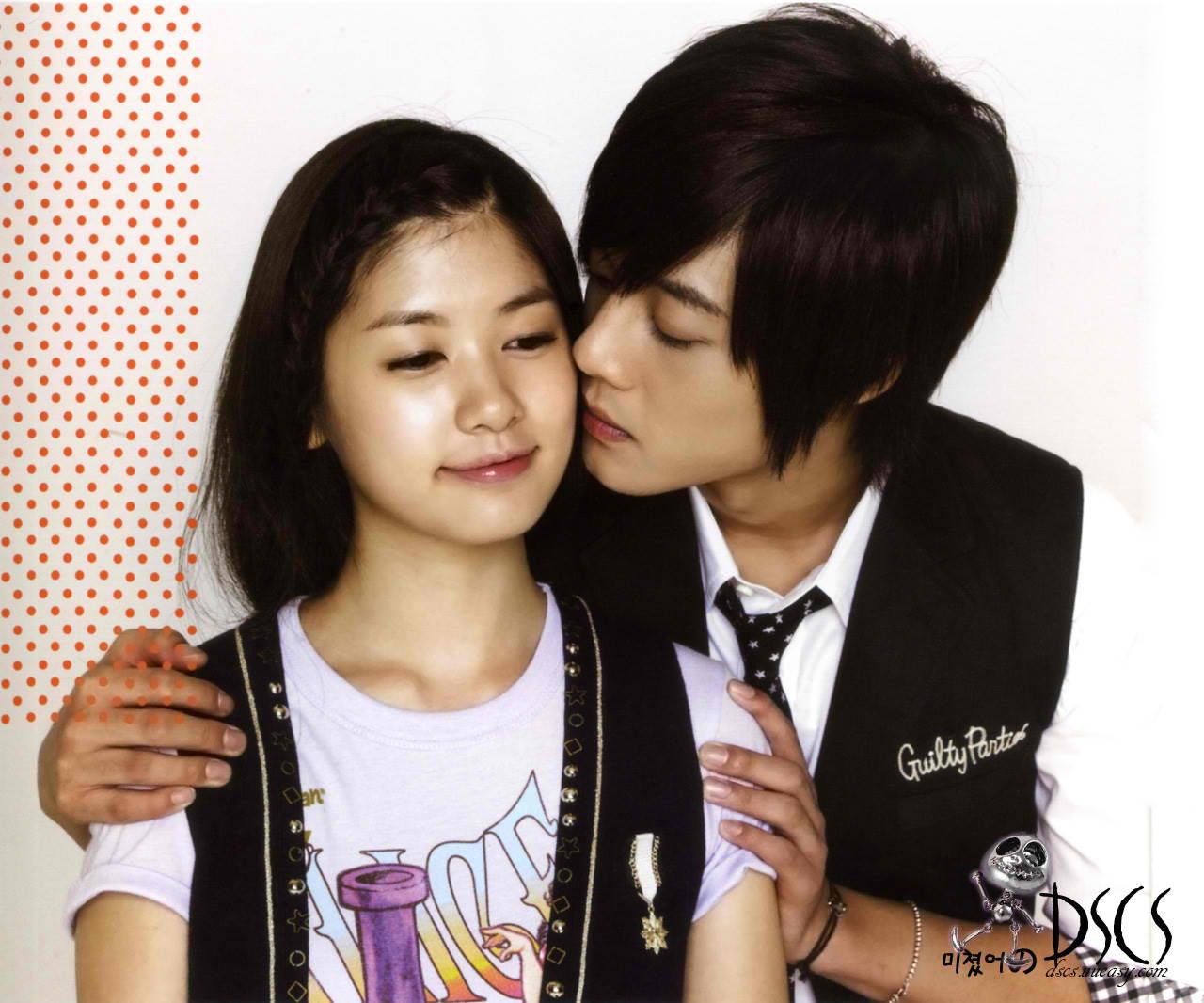 Kim Hyun Joong Jung So Min